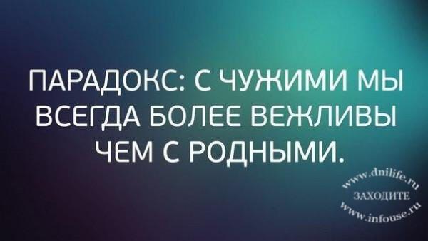 sbornik-citat-01