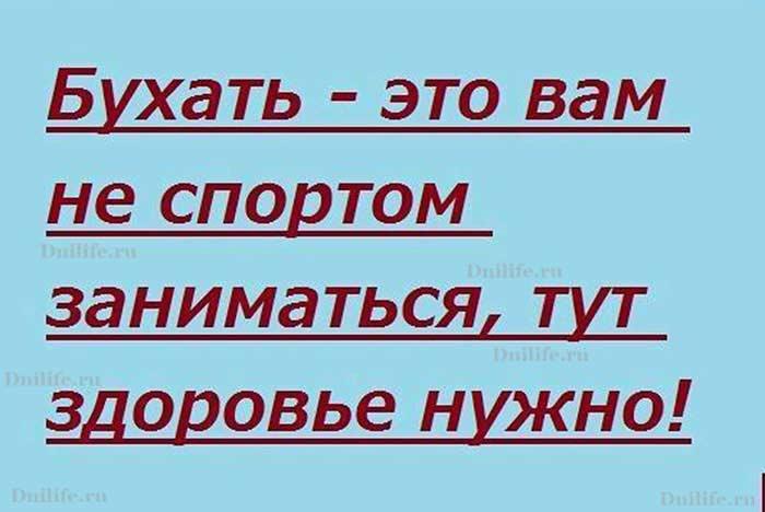 самое лучшее лекарство от паразитов российское недорогое