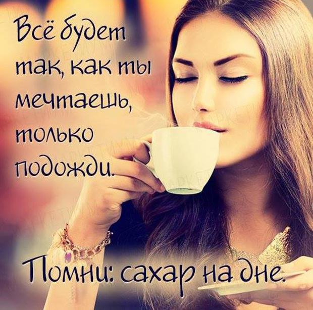 http://dnilife.ru/wp-content/uploads/2016/04/129.jpg