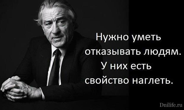 Оскароносный и неподражаемый Роберт Де Ниро
